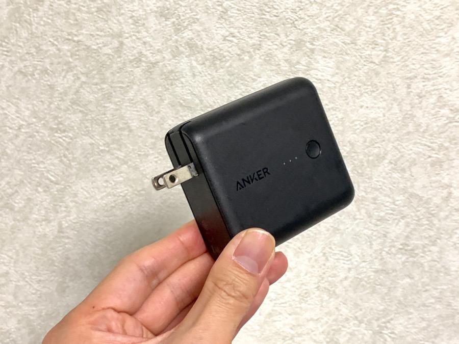 mobile battery08