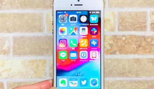 [iPhone歴9年]2019年今一番使っているアプリベスト3とは!?