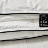 omotesando_futon0