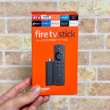 [Fire TV Stick]PCモニター環境でレビュー!注意点とおすすめのモニター