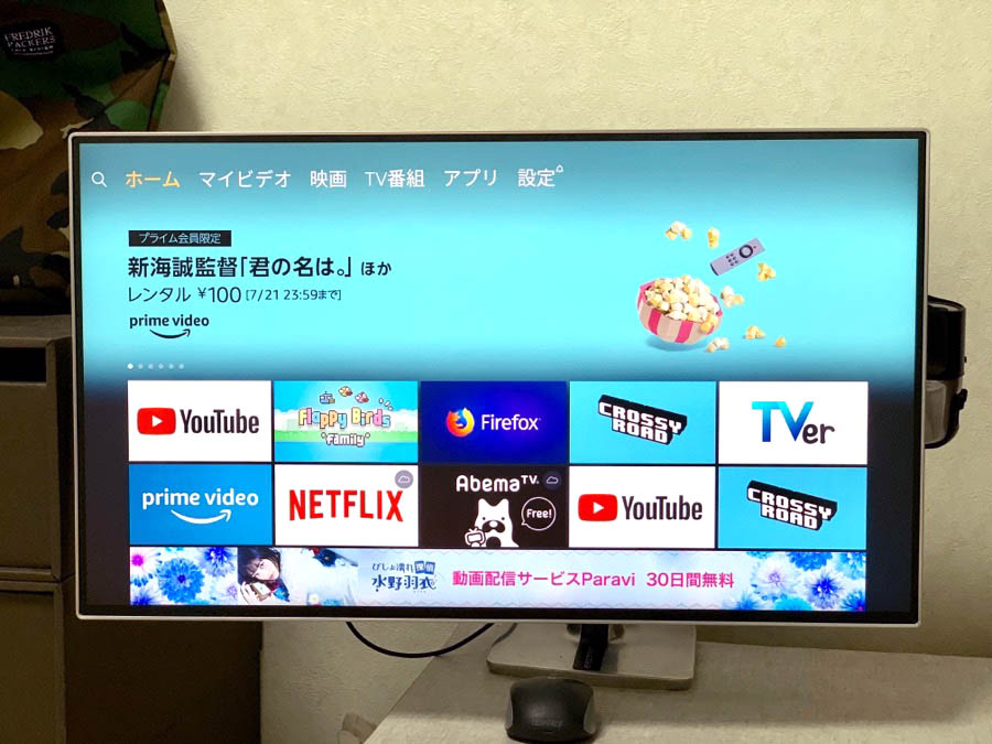Fire TV Stick5