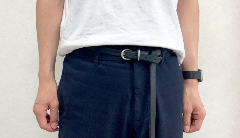 [レビュー]おすすめ細身のメンズベルト[Hender Scheme tail belt]