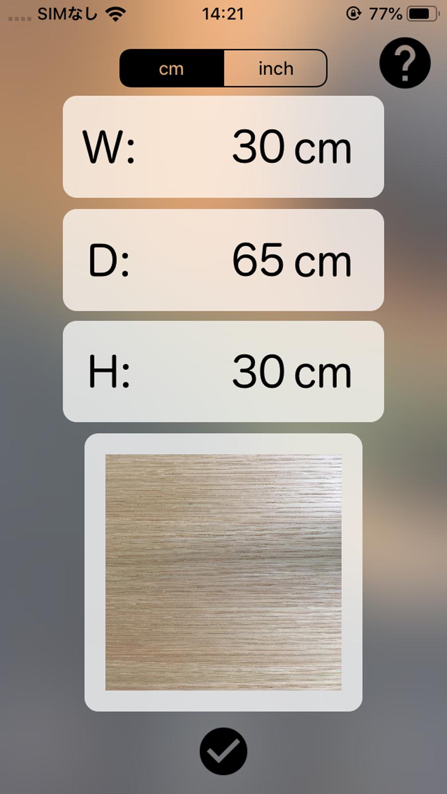 AR_app2