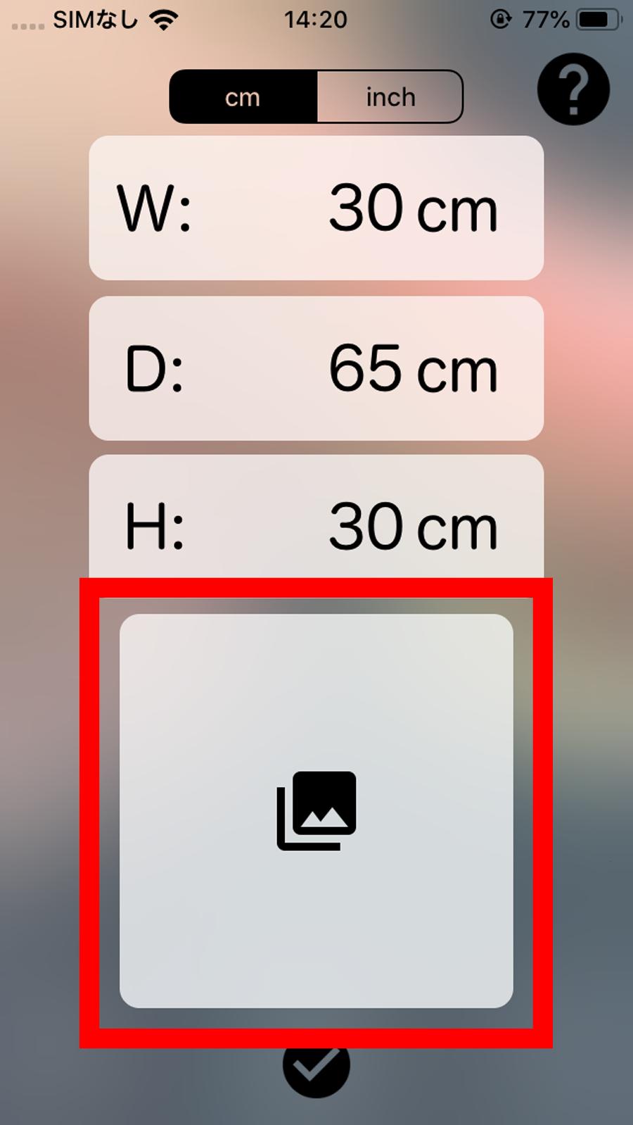 AR_app3