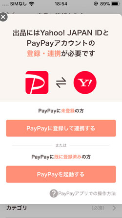 paypay_0000
