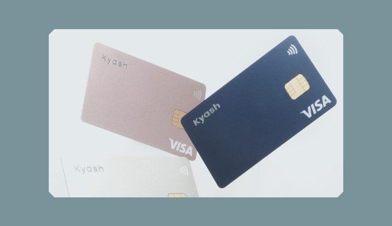 新しいKyash Card申込開始!申し込むメリットまとめ