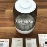 [SwitchBot レビュー]スマートホーム化でおすすめの5製品